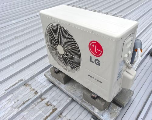 Klimatyzator agregat LG na dachu
